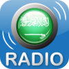 Saudi Arabia Radio Player